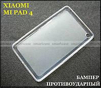 Противоударный силиконовый чехол Xiaomi Mi pad 4, mipad 4 бампер полупрозрачный эластичный, фото 1