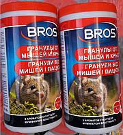Гранулы от мышей и крыс Bros 250 г