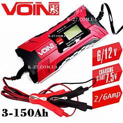 Универсальное импульсное зарядное устройство ТМ «Voin» VL-156 (6-12 V/ 3-150 Ah )