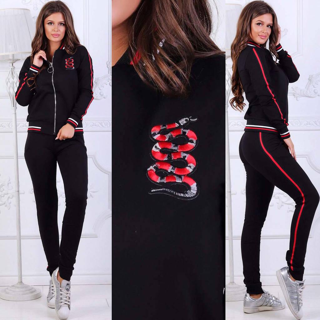 e8a315f86884 Женский стильный спортивный костюм двухнить