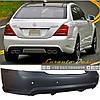 Бампер задний стиль AMG S63 / S65 Mercedes-Benz S-Class W221