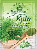 Укроп сушеный 8 гр