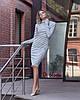 Платье миди в полоску с длинным рукавом и высоким воротником 50031850