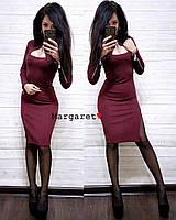 Замшевое облегающее платье с фигурным вырезом 9031857, фото 1
