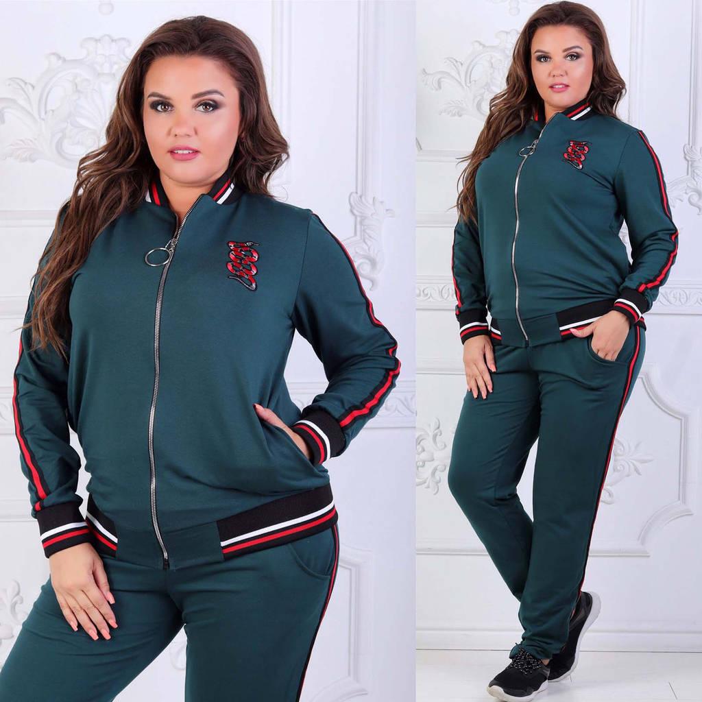 aeef4bbeedea Женский стильный спортивный костюм двухнить в больших размерах