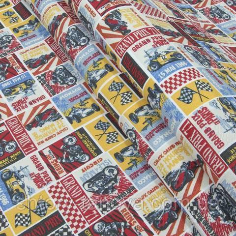 Декоративна тканина для штор, гонки