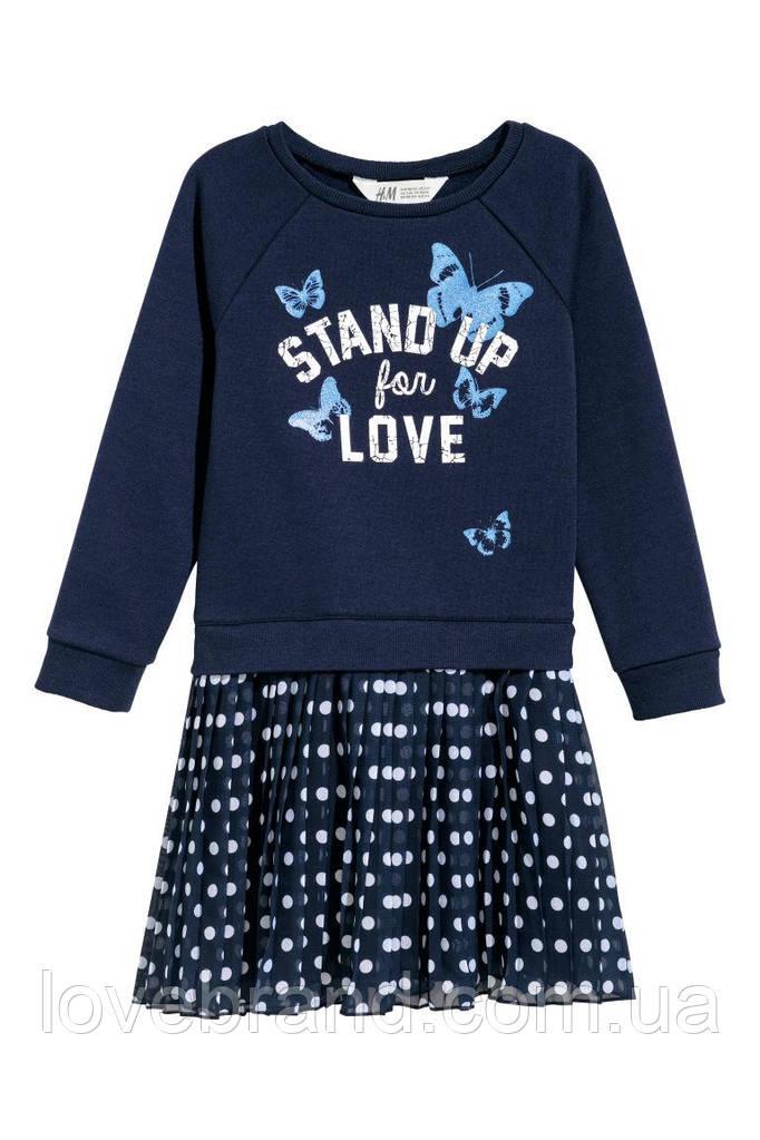 """Платье H&M  для девочки """"Бабочки"""" в синем цвете 8-10 л./134-140 см"""