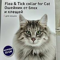 Ошейник БЕАФАР для кошек, фиолетовый, 35см BEAPHAR