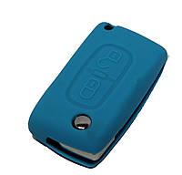 Чехол (силиконовый) для выкидного ключа Citroen 2 кнопки (синий)