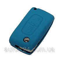Чохол (силіконовий) для выкидного ключа Citroen 2 кнопки (синій)
