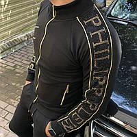10de8785 Спортивный костюм мужской Philipp Plein Sport Suit Money Mayweather Black