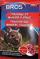 Гранули від щурів і мишей Bros 100 г