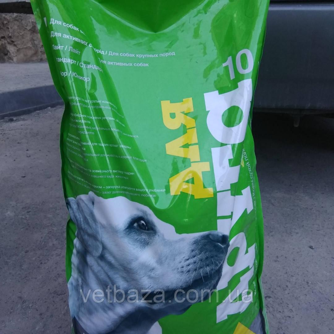 da1b9fc0fc708a Корм для собак Для друга 10кг (юниор) O.L.KAR. *, цена 370 грн ...