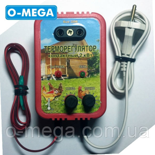 Терморегулятор электронно-механический контактный для инкубатора