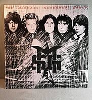 CD диск Michael Schenker Group - MSG
