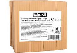 Пластилин скульптурный 1 кг Maxi телесный MX60210