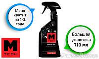 Mothers M-Tech Protectant - очиститель винила, пластика и резины с защитой от ультра-фиолетовых лучей, растрескивания, деформации. Нейтральный запах,