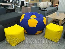 Кресло-кубик (материал эко-кожа Зевс), размер 40*40 см