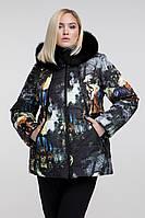 Женская зимняя куртка с мехом песец 677 / размер 52,54,56,58,60,62,64,66,68