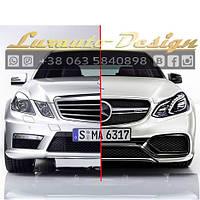 Рестайлинг комплект стиль AMG Е63 для Mercedes-Benz E-Class W212 2009-2013