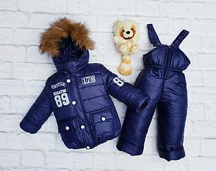 Зимняя детская куртка и полукомбез,натуральная опушка размеры от 26 до 32 РАЗНЫЕ ЦВЕТА Д-073