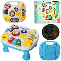 Игровой центр столик 16-28-25 см, развивающий музыкальный столик для малышей, трещотка, музыка, звук, свет,688