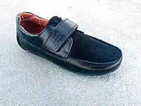 Туфлі мокасини дитячі підліткові шкіряні 30-37 р, фото 1