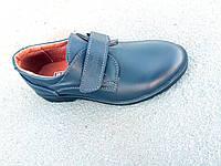 Туфли детские синие кожаные на липучке  27-35 р, фото 1