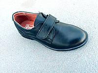 Туфли детские кожаные на липучке  27-35 р