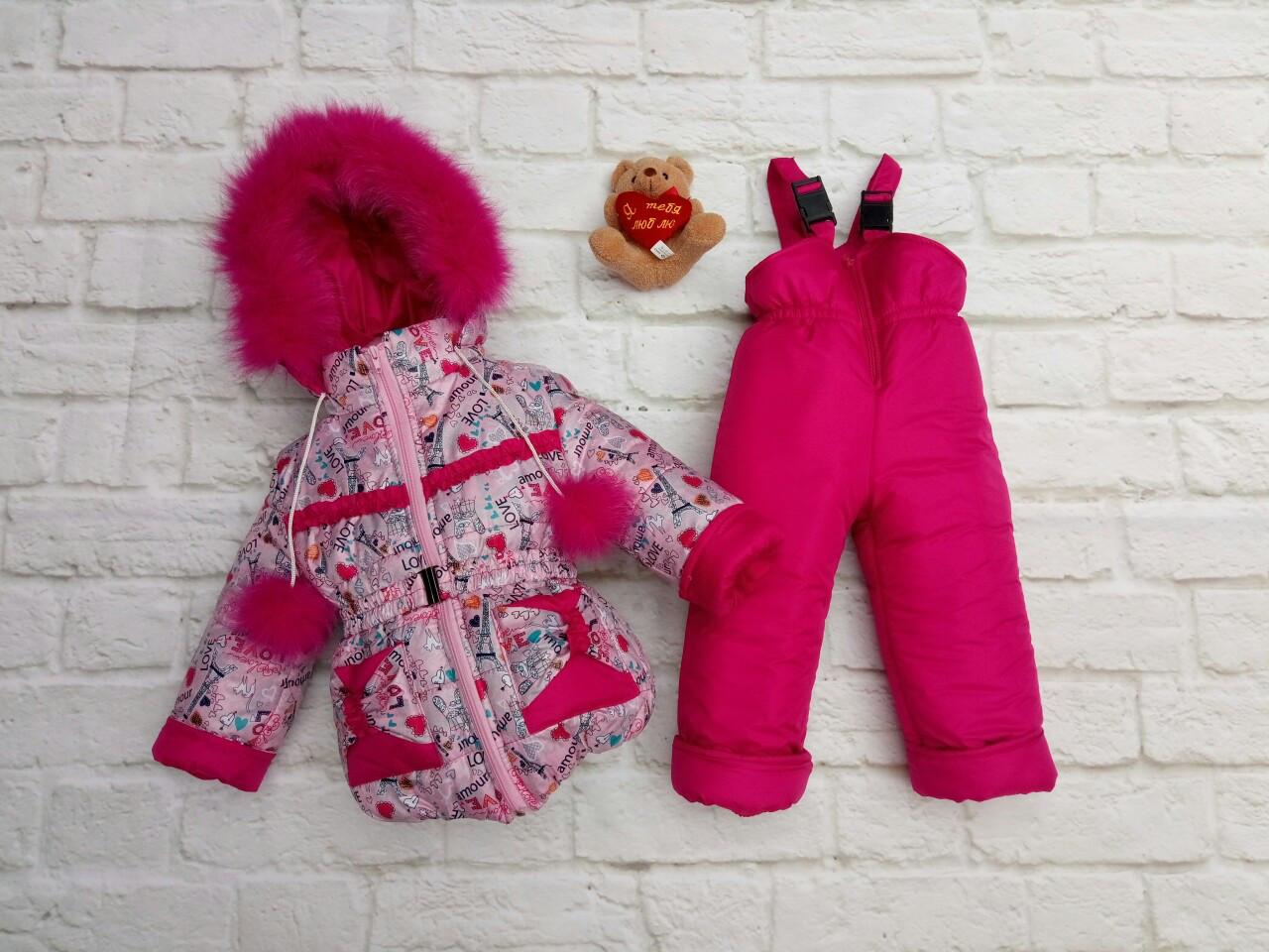 Зимняя детская куртка и полукомбез,натуральная опушка размеры от 26 до 32 РАЗНЫЕ ЦВЕТА Д-075