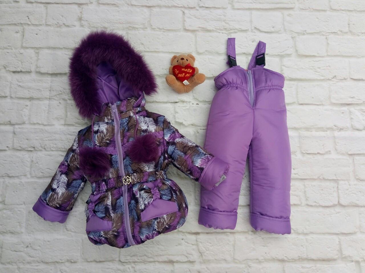 Зимняя детская куртка и полукомбез,натуральная опушка размеры от 26 до 32 РАЗНЫЕ ЦВЕТА Д-076