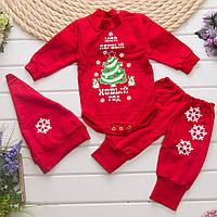 Новогодние боди, костюм, комплект для деток Бодик мой первый новый год 3ка