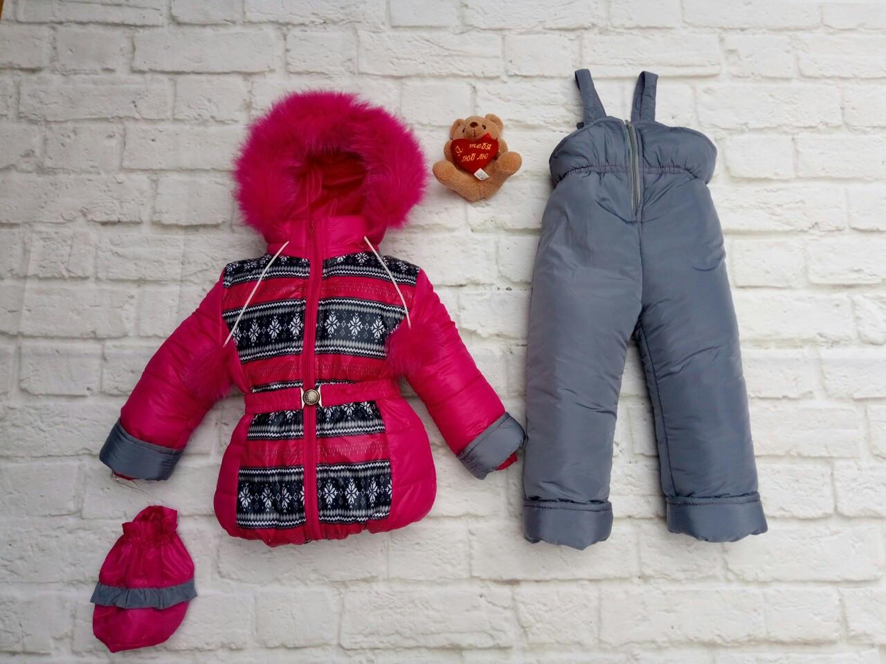 Зимняя детская куртка и полукомбез,натуральная опушка размеры от 26 до 32  Д-079