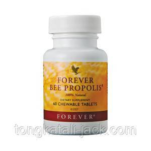 Купить Пчелиный Прополис Форевер 60 табл., Forever Living Products