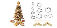 Рождественская елка большая DELICIA, набор формочек