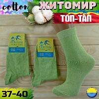 """Женские носки демисезонные  ТМ """"Топ-тап"""" Житомир Украина   NJD-02581"""
