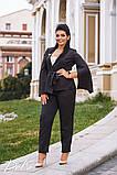 Женский костюм двойка брюки + кофта пиджак креп костюмка батал размеры:50,52,54,56, фото 4