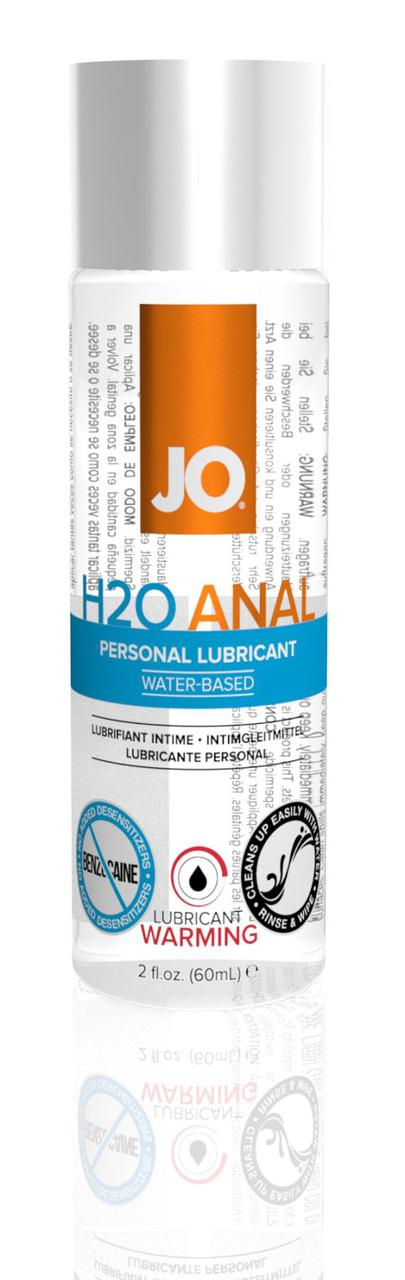 Лубрикант на водной основе System JO ANAL H2O - WARMING (60 мл)
