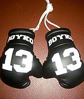 Сувенирные перчатки боксерские для авто сувенир брелок  Под заказ на подарок другу,брату, мужу, боксеру