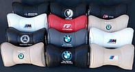 Подушки на подголовник с логотипом автомобиля