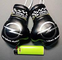 Боксёрские перчатки в машину   Opel  Черные (брелок, сувенир)