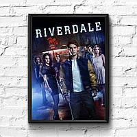 Постер с рамкой Riverdale #3