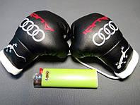 Сувенирные Мини боксерские перчатки в автомобиль AUDI Чёрно-белые