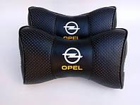 Подушки на подголовник  с логотипом автомобиля Opel (Опель) чёрный цвет