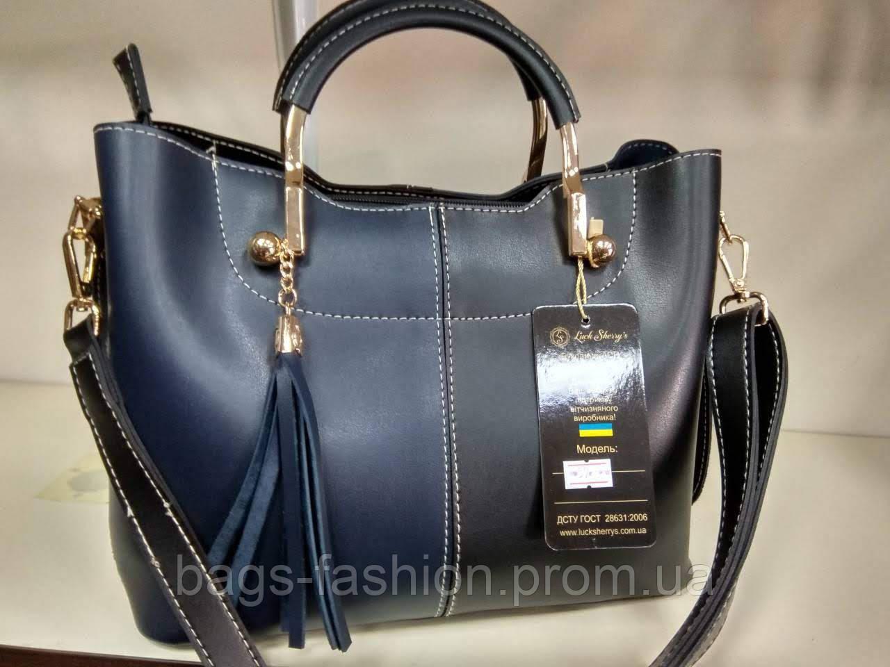 Красивая стильная сумка из экокожи Luck Sherry - Bags Fashion в Харькове 375e6f14ad1ac