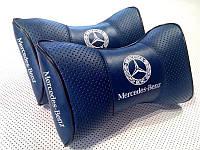 Подушка-подголовник Merсedes benz синий цвет перфорация