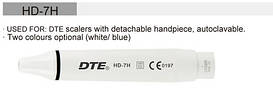 Ультразвуковой наконечник для скалера DTE HD-7H