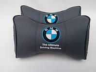 """Автомобильная подушка подголовник Бабочка """"Марка авто""""  BMW серый цвет"""