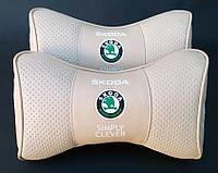 Автомобильная подушка на подголовник в авто автомобиль логотип SKODA бежевый цвет перфорация