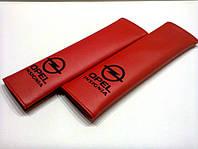 Чехол на ремень безопасности  Opel Insignia красный цвет